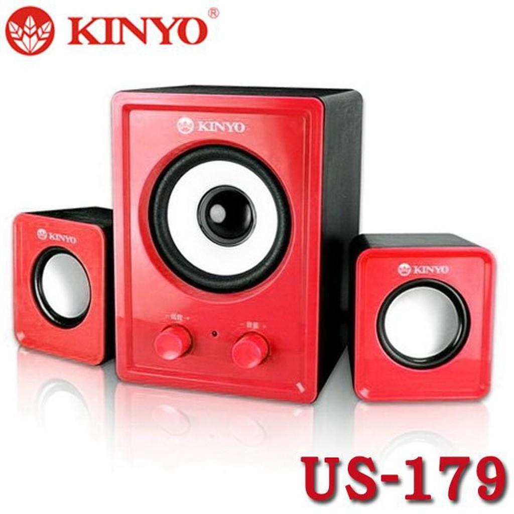 愛 ~一年保~KINYO US 179 USB 2 1 立體擴大音箱紅~600W ~音量調