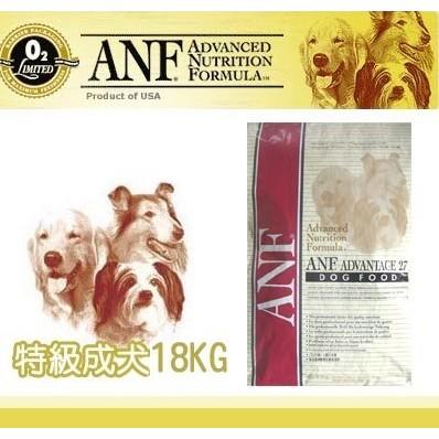 愛恩富ANF 雞肉成犬幼母犬小顆粒18KG 分裝包 前請先 有無