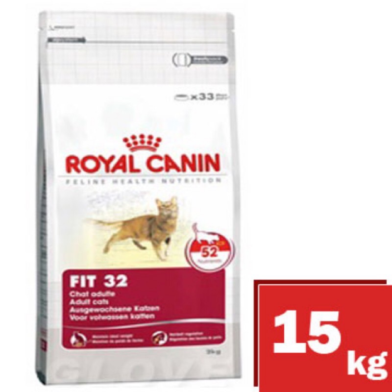 法國皇家F32 ~15 公斤繁殖包~理想體態成貓~飼料