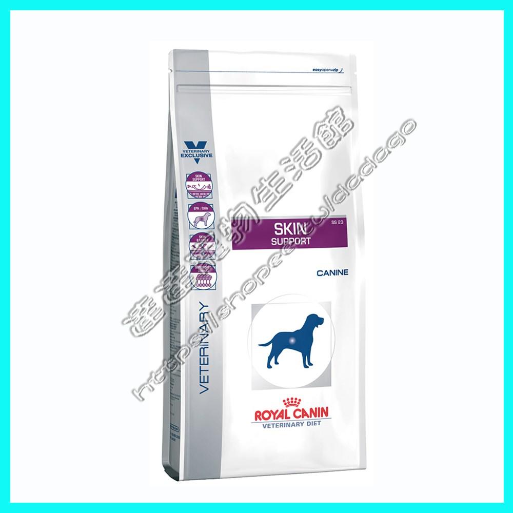 ~達達寵物~法國皇家犬用處方飼料皮膚病處方SS23 2 公斤KG 皮膚加護處方