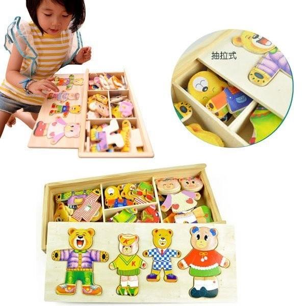 mei mei 小舖木製玩具木質玩具彩色小熊一家立體換裝穿衣拼圖一家四口熊熊換衣拼圖
