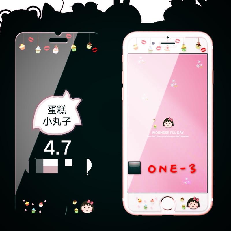 iPhone7 手機保護貼鋼化膜美少女戰士櫻桃小丸子Lacoste 手機殼海賊王coach