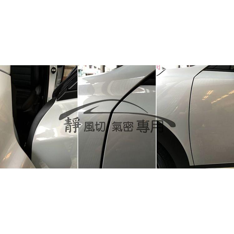 Mazda CX 3 CX3 系列全車系 汽車隔音條A 柱隔音條B 柱隔音條車門AX005