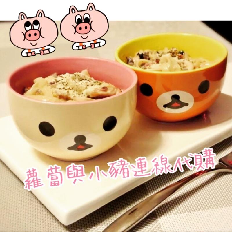 拉拉熊兒童陶瓷碗Rilakkuma 懶懶熊牛奶妹懶妹飯碗情侶碗
