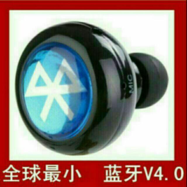 New 不斷貨秒殺款規格 魔音mini V4 1 最小超迷你藍牙耳機一對二聽音樂報號入耳式