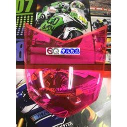 EQ 摩托物流新勁戰 新勁戰3 代大燈貼片大燈護片燈罩護片燈照護片粉紅