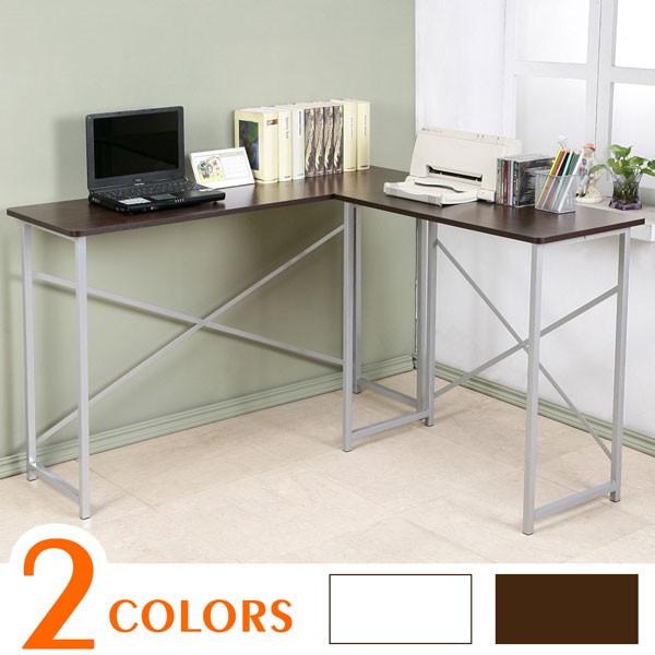 L 型工作桌二色電腦桌辦公桌書桌~Yostyle 家居~