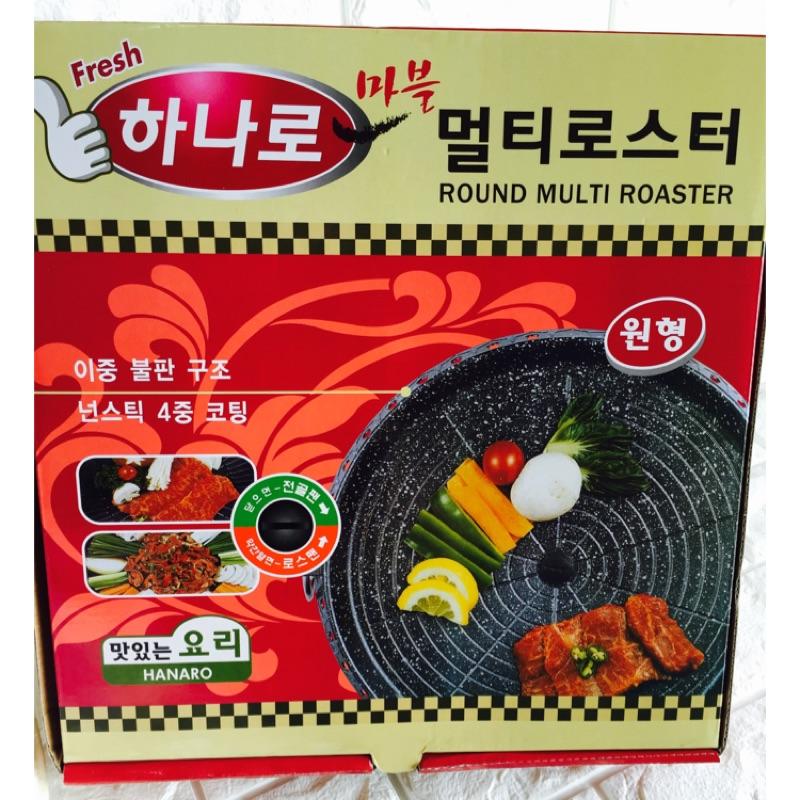 韓國 HANANO 排油烤盤~限全家 取貨