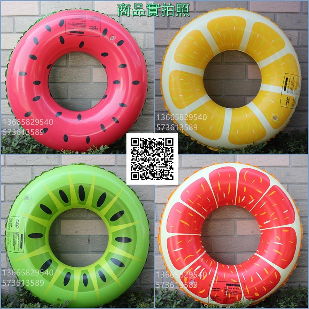 ~ 水果泳圈~80 90cm 加厚環保充氣游泳圈充氣墊海灘沙灘充氣船氣墊漂浮床party