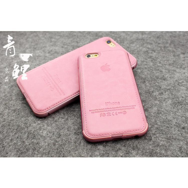 櫻花粉皮質plus 保護套金屬邊框皮套手機殼iphone6s 潮殼
