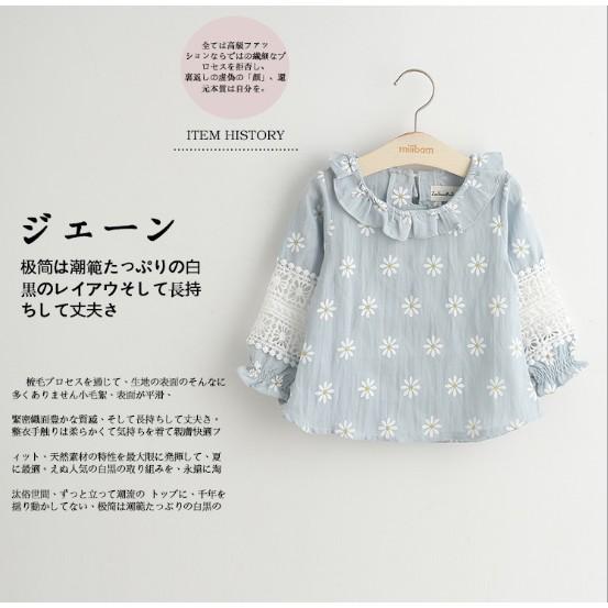 超人飛飛 太陽花小雛菊鏤空袖子襯衫