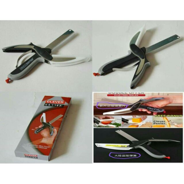 Clever Cutter 不銹鋼蔬菜剪刀便利智慧剪廚房神器剪刀砧板二合一輕鬆剪斷玉米免換