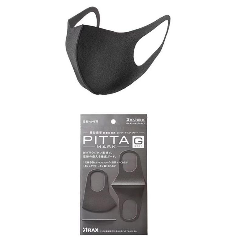 請問我✨黑白 !可水洗立體口罩 PITTA MASK 防止空氣污染、花粉黑色白色可台南面