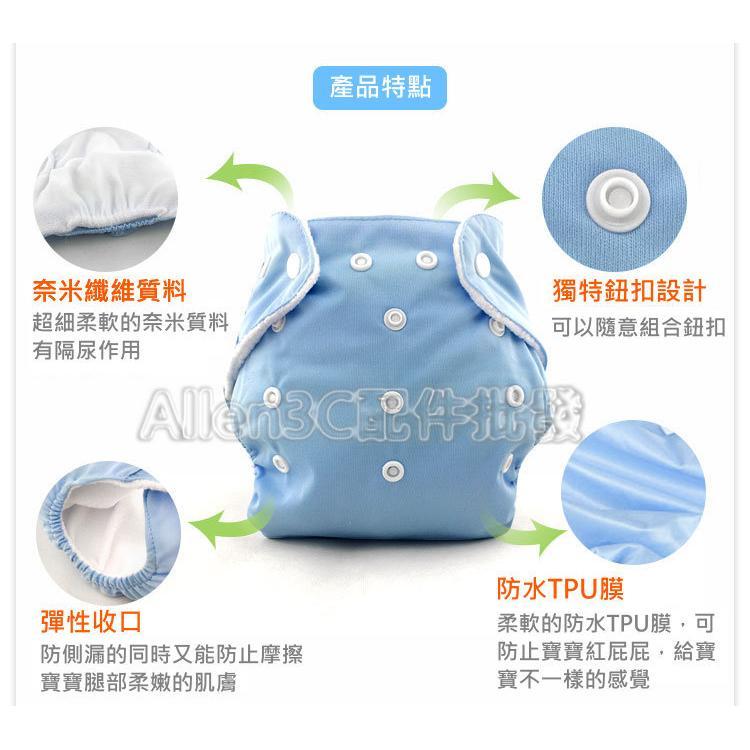 ~彥佐企業行Babycare ~環保可調式布尿褲布尿布1 褲2 布 3kg 14kg 紙尿