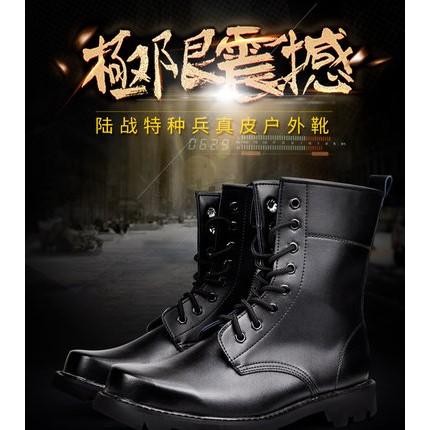 07 作戰靴子男 軍靴戶外工裝靴女真皮透氣特種兵戰術靴中筒靴