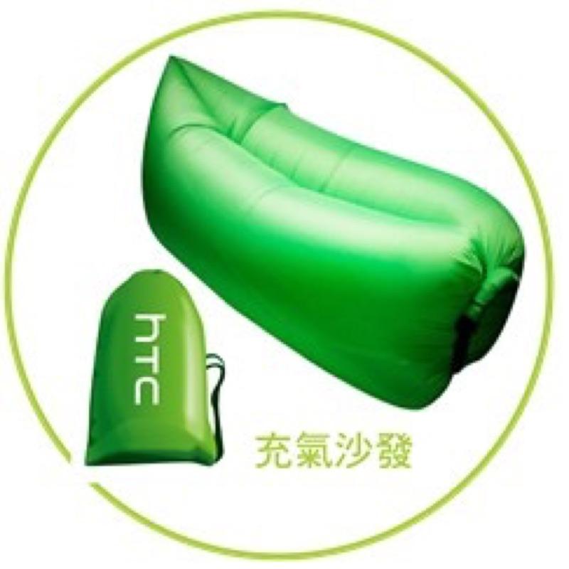 Htc 野外露營充氣沙發沙發床懶人床充氣床懶骨頭 充氣墊 綠色高雄可店面