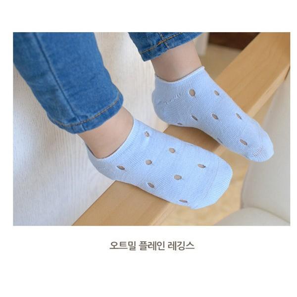 韓風童品3 雙組兒童糖果色薄棉襪兒童鏤空隱形襪子寶寶棉質網眼襪洞洞襪