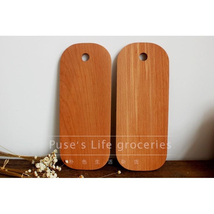 日式zakka 雜貨櫸木整木壽司板面包板水果板木制品