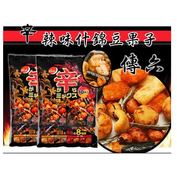 健康本味 傳六天六辣味什錦豆菓子JP30126104