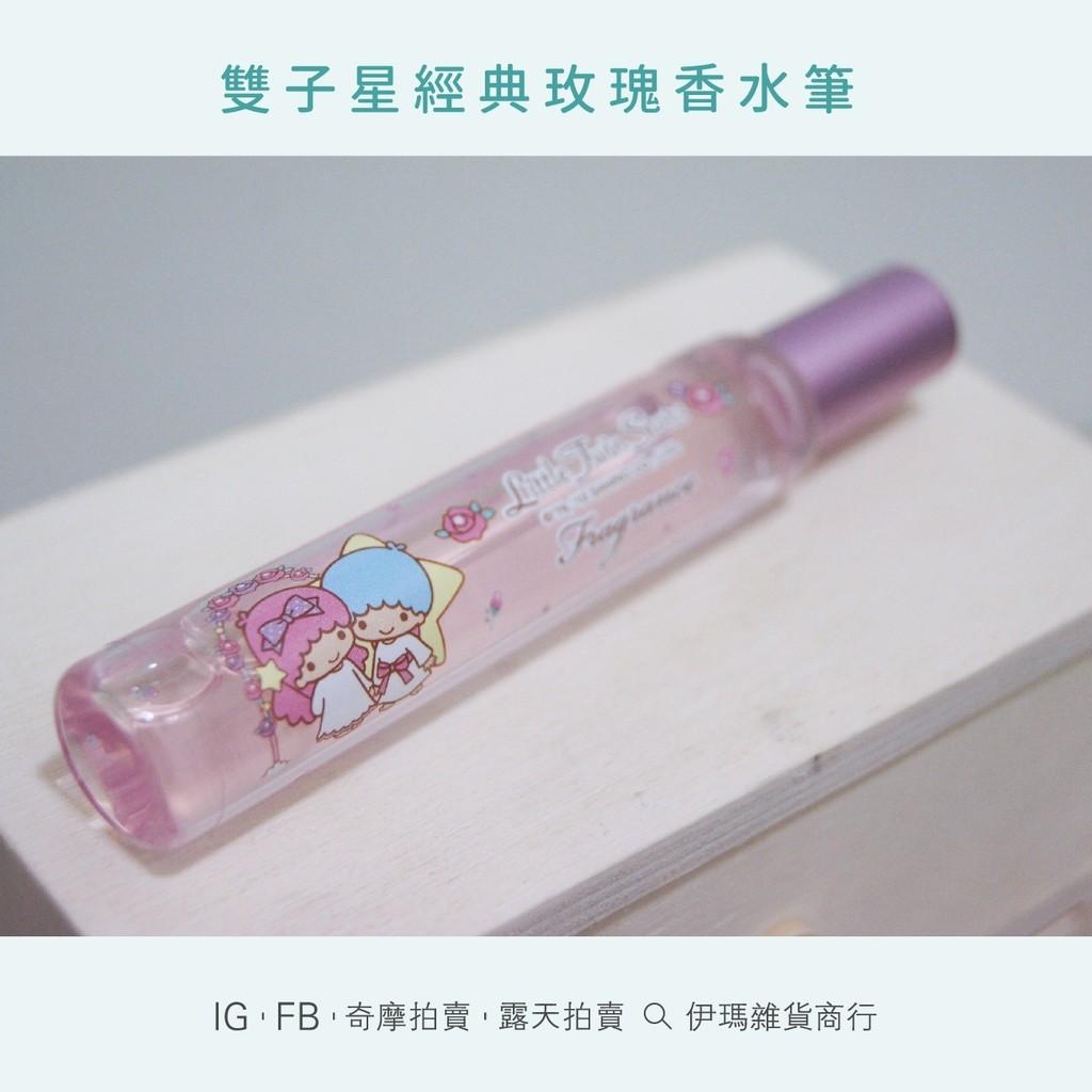 伊瑪雜貨 - -三麗鷗-LITTLE TWIN STARS -雙星仙子星漾花園 玫瑰香水筆