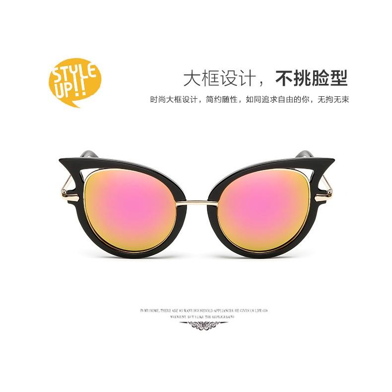 大牌同款D 家潮流墨鏡太陽鏡女彩色反光鏡貓眼太陽鏡