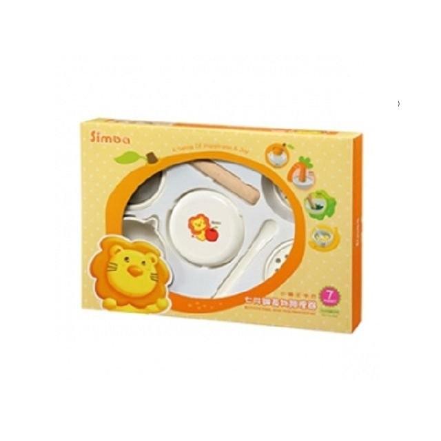 愛嬰寶2館 SIMBA 小獅王 七件組食物料理器 副食品研磨器 ~S9601 ~