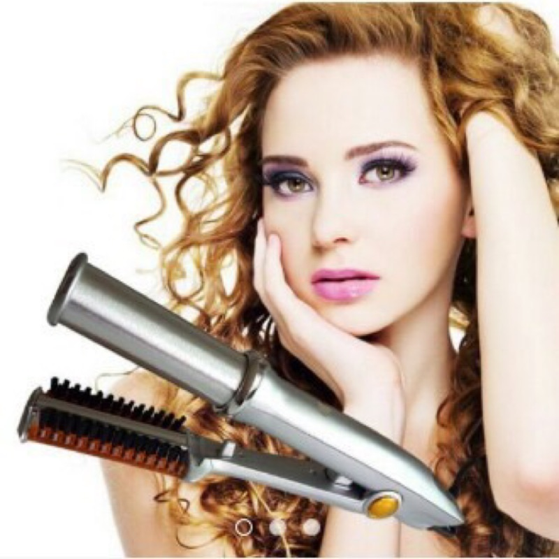Instyler 兩用電動捲直髮器自動捲髮器