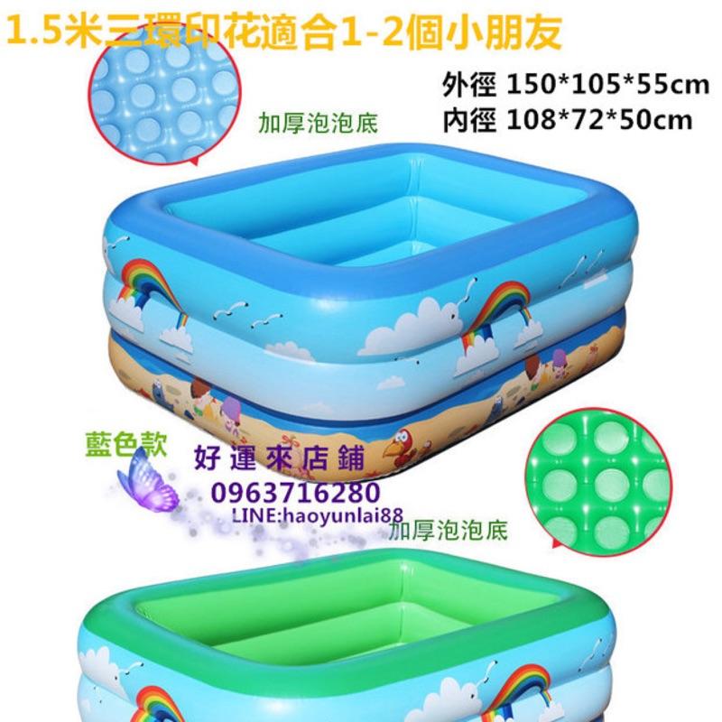 充氣游泳池兒童加厚方形家用泳池寶寶嬰兒游泳設備洗澡浴盆送腳踩充氣筒