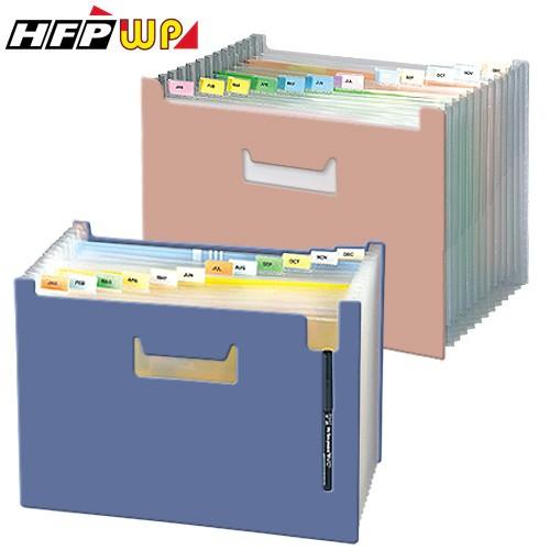 HFPWP 12 層風琴夾可展開站立風琴夾環保無毒F41295