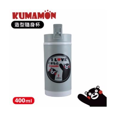 KUMAMON 熊本熊酷MA 萌 隨身杯400ml R 1100 1K