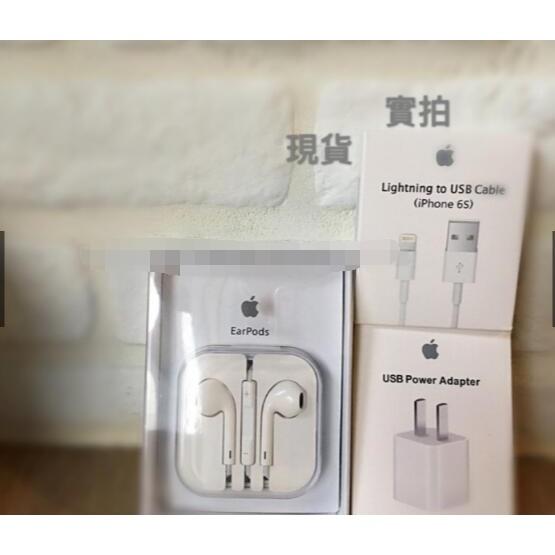 ~1110 ~蝦皮最 iphone 線送2 個i 線套蘋果 傳輸線充電線apple 正品傳