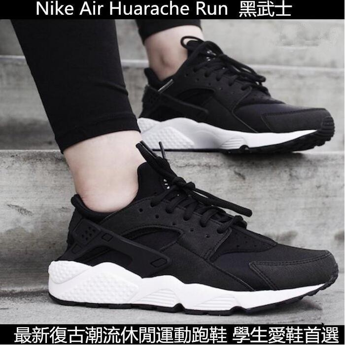 NIKE Air Huarache Triple Black 黑武士Nike 鞋慢跑鞋情侶
