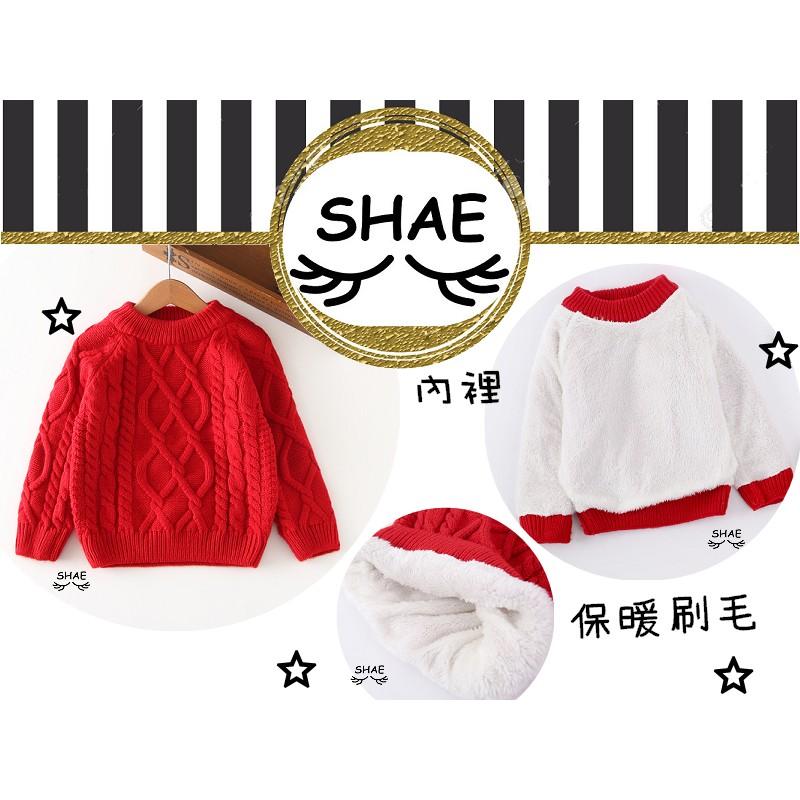 SHAE 大 衝  男女兒童嬰兒寶寶裝麻花毛衣針織衫加绒加厚打底毛線衣服