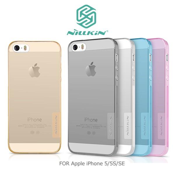 NILLKIN Apple iPhone SE 5 5S 本色TPU 軟套軟殼果凍套透色套