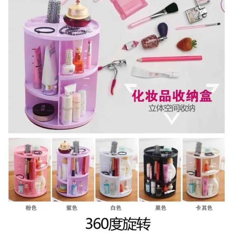 輕巧旋轉化粧品收納櫃
