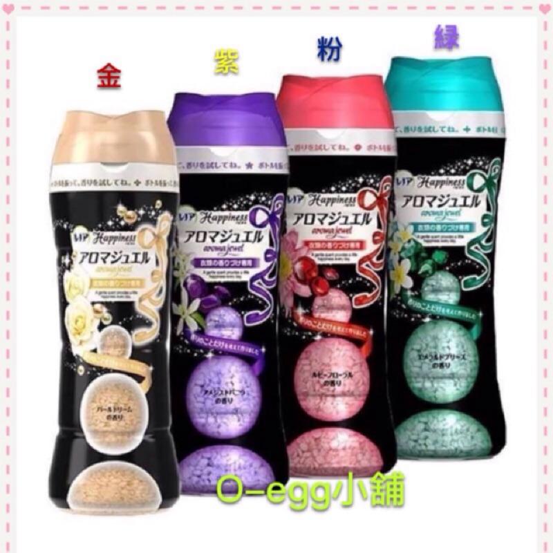 P G 洗衣芳香顆粒衣物香香豆~375g