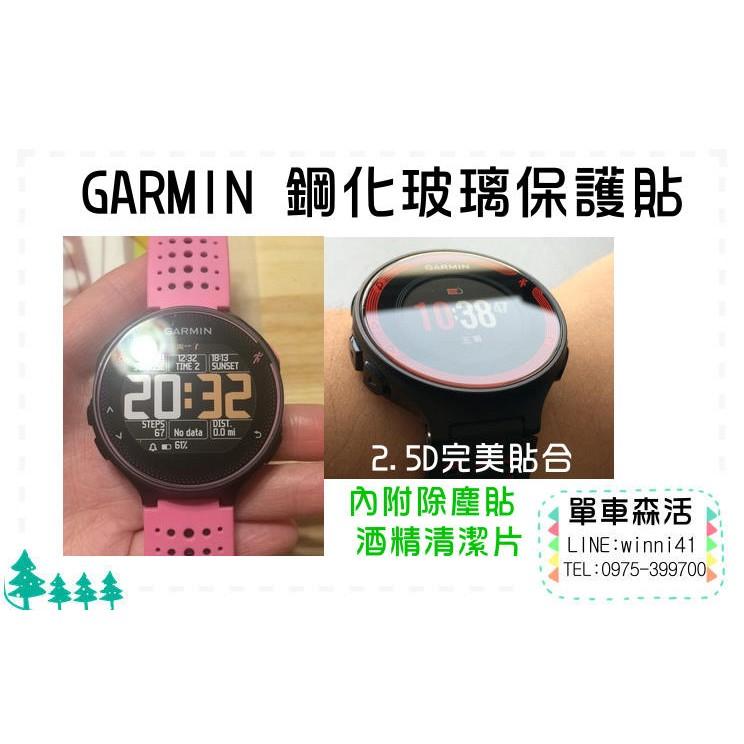 GARMIN Forerunner 235 225 735XT 735 VIVOACTIV
