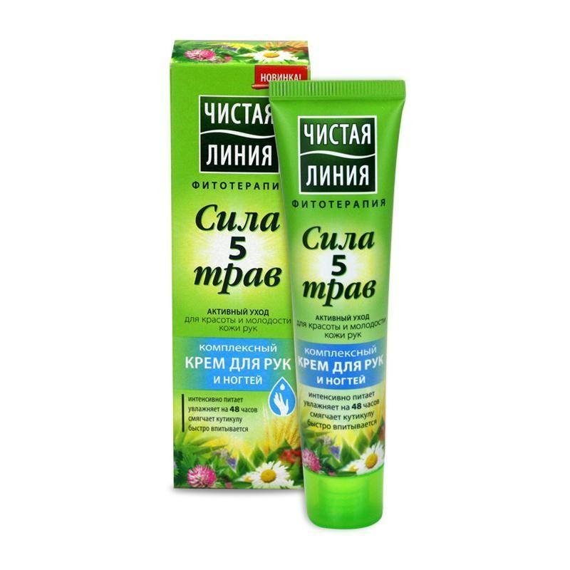 俄羅斯clearline 80%天然成分5 種植物護手霜40ml