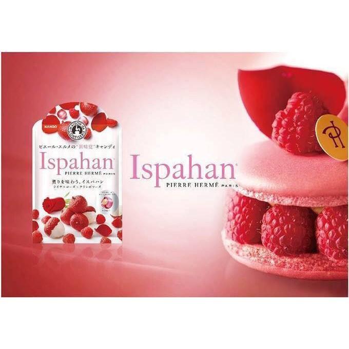 Ispahan 玫瑰荔枝紅莓馬卡龍夾心果凍糖夢幻糖果粉紅少女心萌發