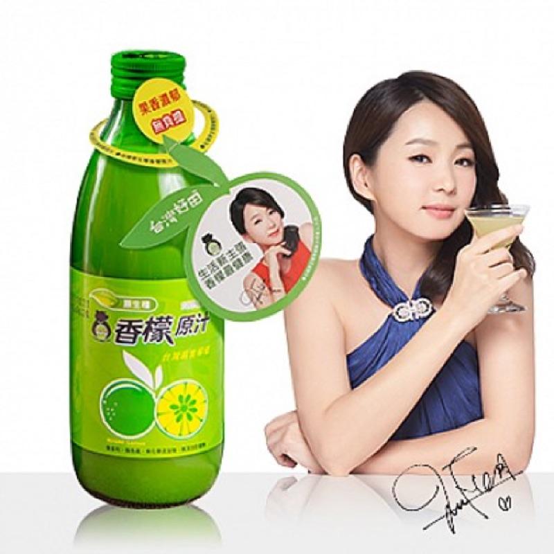 •1638 • 原生種香檬原汁300ml