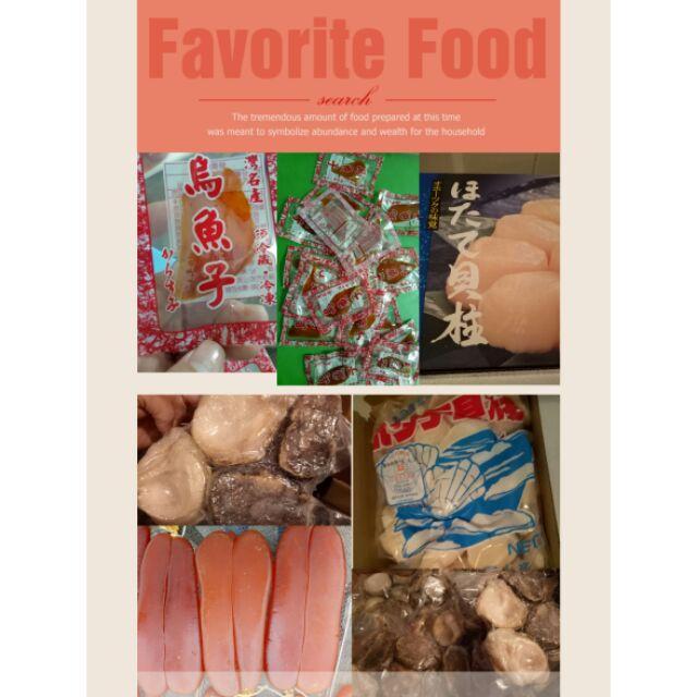 ( )一口烏魚子, 生鮮甘貝柱(1 公斤),4 顆裝鮑魚(半斤)