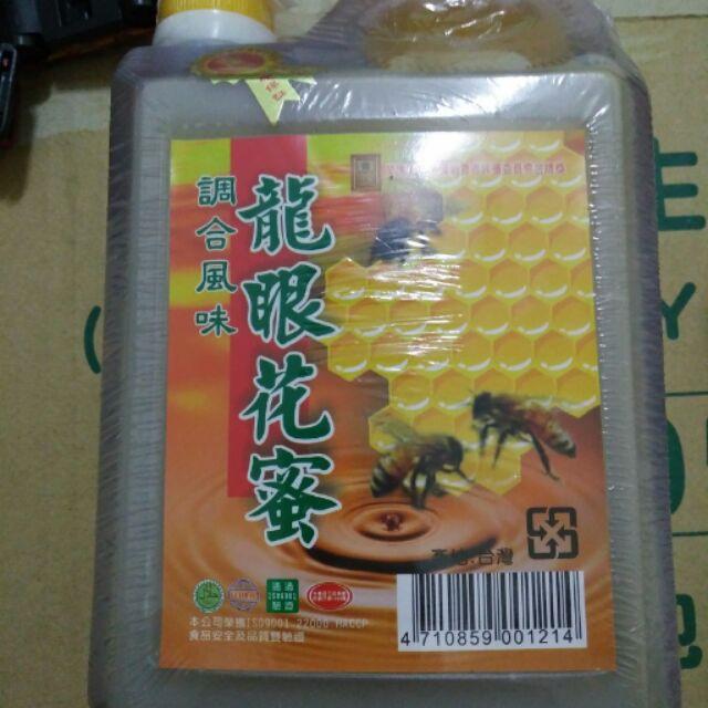 ~ 封膜~冬日飲品臺灣 龍眼花蜜1800g 3 斤~蜂蜜花蜜蜜茶龍眼~龍眼蜂蜜