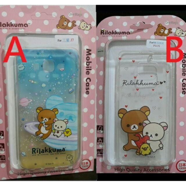 拉拉熊懶懶熊手機殼軟殼保護殼Note7 三星N7 Samsung 手機保護套星空拉拉熊野餐