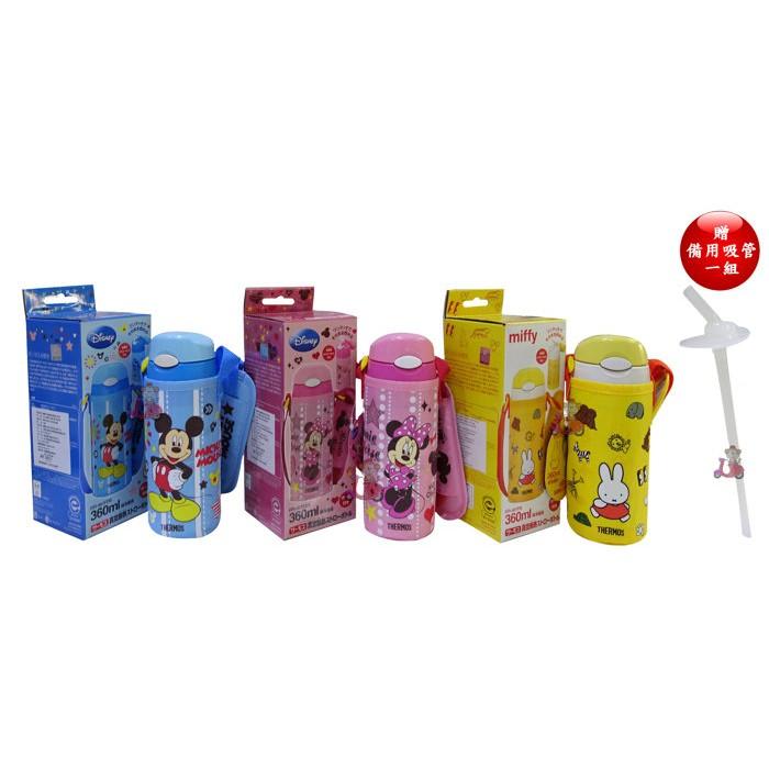 阿猴達可達THERMOS 膳魔師兒童彈蓋吸管水壺360ml 米奇米妮Miffy 附備用吸管