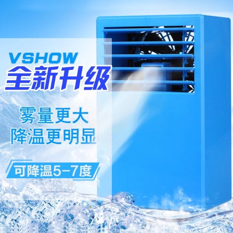 爆款‼️‼️空調扇迷你制冷單冷加濕噴霧水無葉無聲電風扇