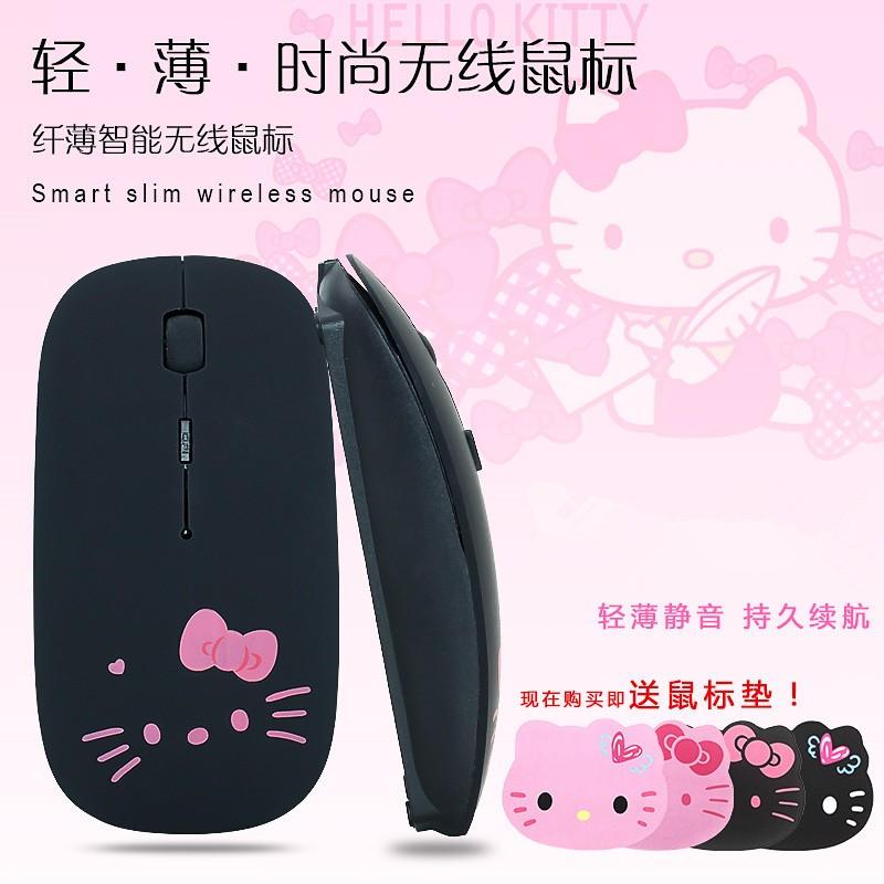 Hello Kitty 超薄靜音無線鼠標USB 可愛卡通無聲女生最愛無線鼠標