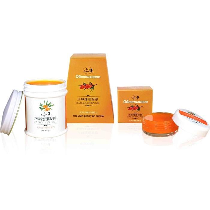 光禾館沙棘極限果皮膚全方位補給,溫和不刺激,提昇肌膚對環境傷害的保護力,調理肌膚,守護全家