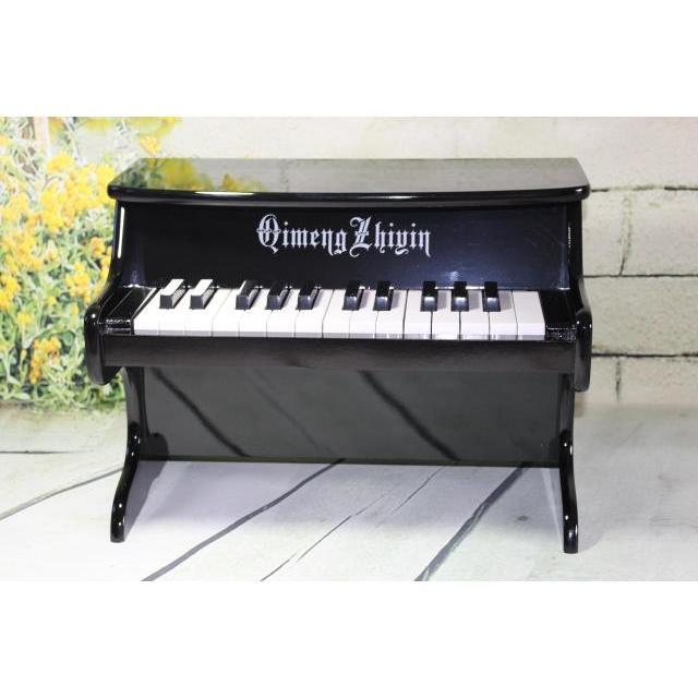 啟蒙之音木質25 鍵玩具兒童小鋼琴