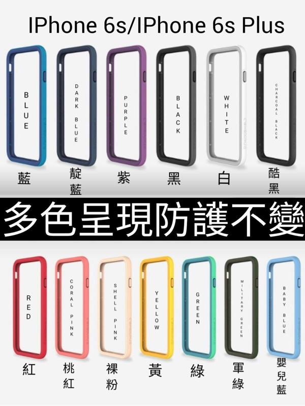 到1 31 小豬3C 犀牛RHINO SHIELD 防摔背蓋手機殼iPhone 6S 6S