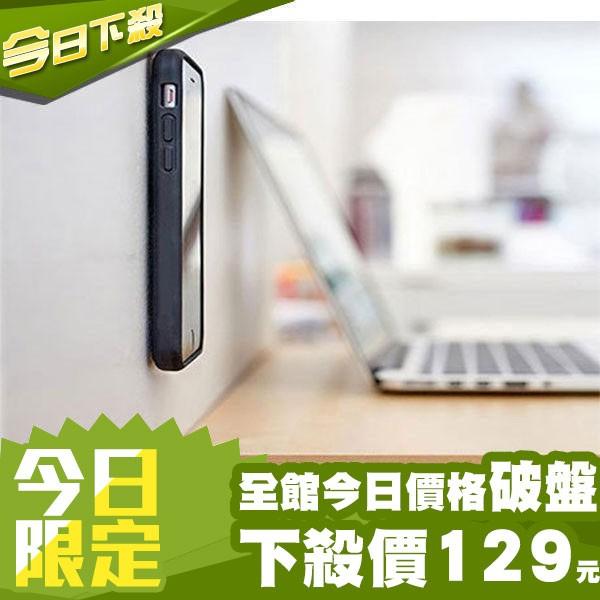附發票【DIFF 】iPhone6s plus i5s 反地心引力手機殼反重力手機殼吸附殼
